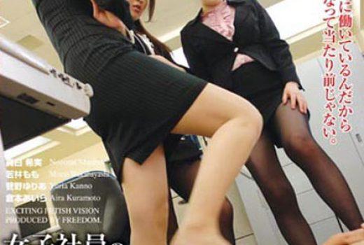 女子社員の蒸れたストッキングとパンプスでパワハラされた僕。