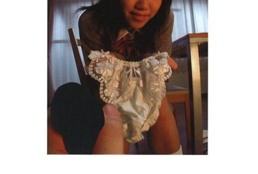 女子校生が汚した下着でボクのチ●コしごかせてもらいまスた!