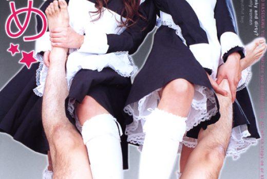 4人のメイド達による脚責め