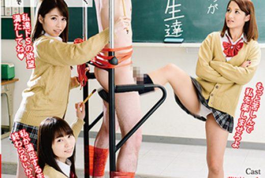 男の苦しむ顔を見るのが大好きな女子校生達 くすぐり・電気あんま・金蹴り