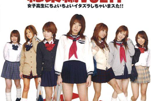 女子高生の自由研究シリーズ 総集編Vol.01